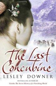 last-concubine
