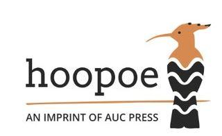 Hoopoe