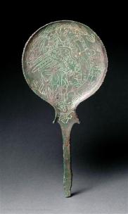 Ancient Greek mirror