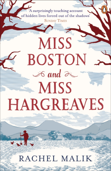 Miss Boston cover