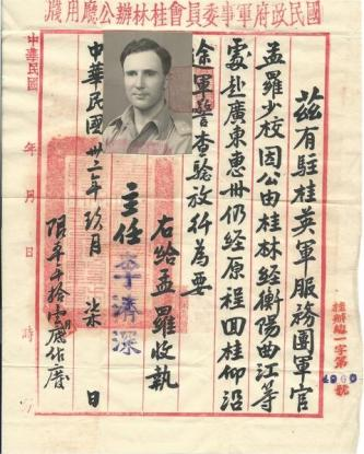 chinese writing thingy