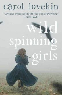 Wild Spinning Girls Cover